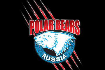 Polar Bears Tarko Sale