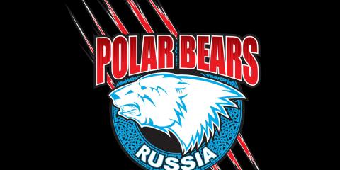 Polar Bears Tarko Sale